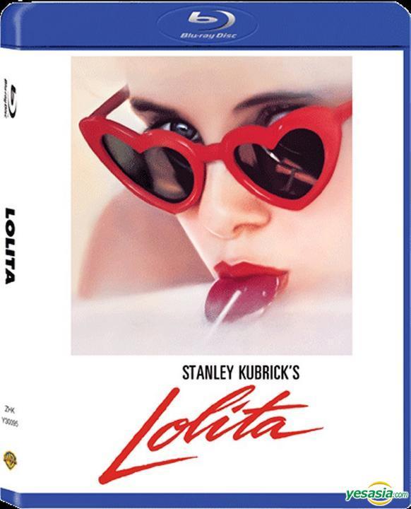 Lolita di Stanley Kubrick – Blu-ray (con le immagini del film scena per scena)