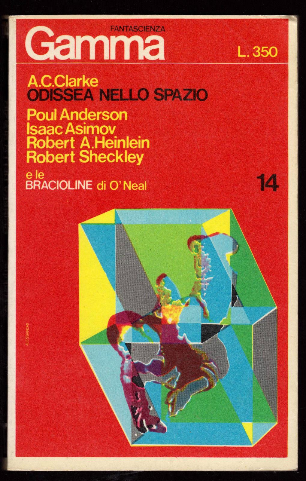 """La Sentinella / Odissea nello spazio (The Sentinel) – Racconto – Prima edizione italiana in """"Gamma"""", anno III, n.14, gennaio 1967"""