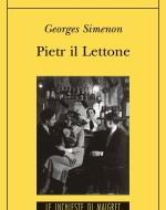 """Brassaï, """"Le Monocle a Montparnasse"""" (1932 ca)."""