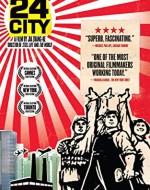 "Terza giornata: ""24 City"" (2008) di Jia Zhang - Ke"
