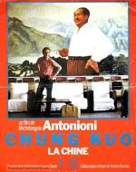 """Terza giornata: """"Chung Kuo Cina""""  (1972) di Michelangelo Antonioni"""
